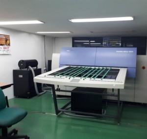 Plate Processor Grafimac W-PTP 53DN